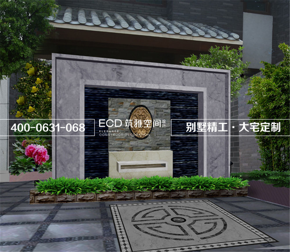乾和院別墅園林設計中式歐式結合-威海裝修公司,威海
